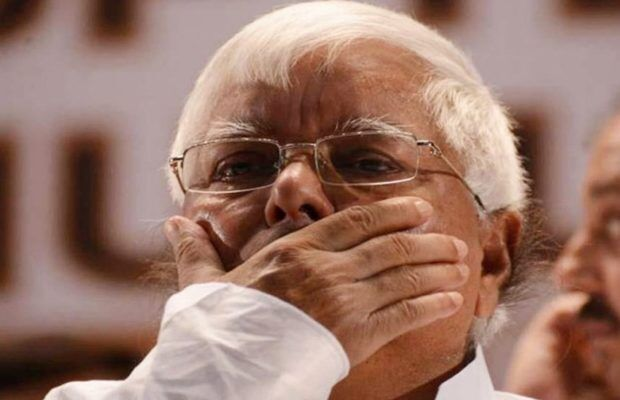 High Court Rejects The Bail Plea Of Lalu Prasad Yadav In Fodder Scam
