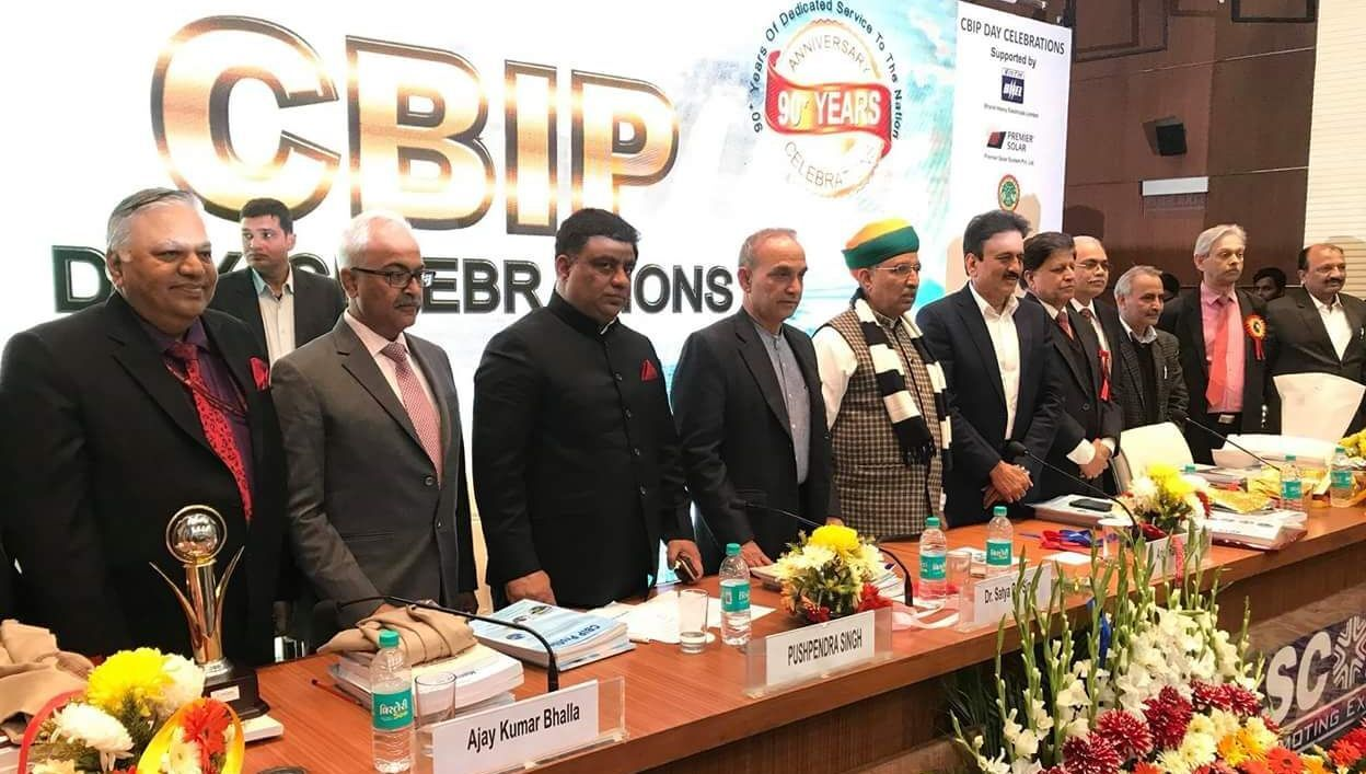 CBIP DAY CELEBRATION AWARDS 2018  on 90 Years Anniversary