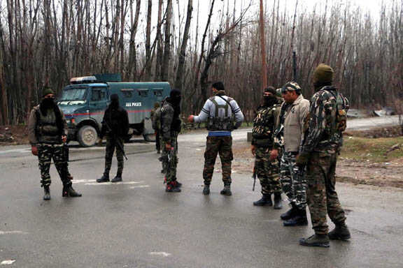 Search Operation In Bandipora