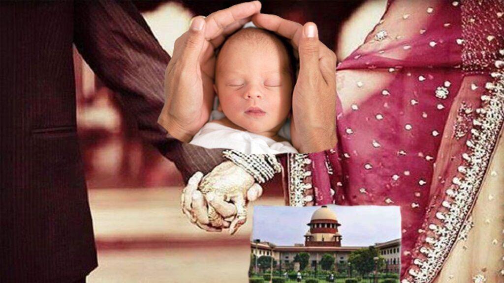 सुप्रीम कोर्ट का आदेश - हिंदू महिला की मुस्लिम पुरुष से शादी अवैध,  लेकिन इस शादी से जन्मे बच्चे वैध और पिता की सम्पति के हकदार