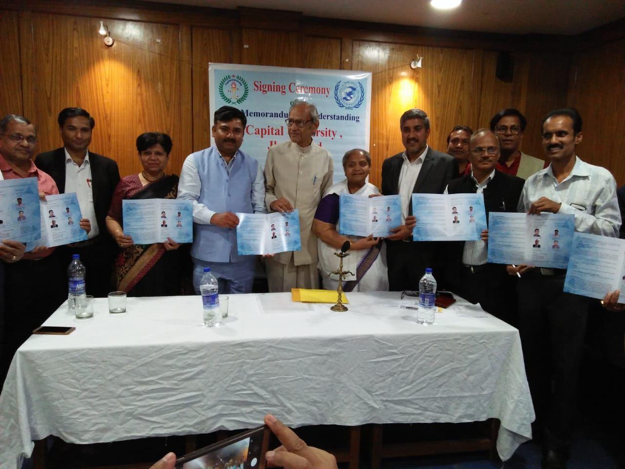 Capital University, Jharkhand, Human Rights Course, Human Rights, International Human Rights Organization, Press Club Of India, IHRO, CUJ
