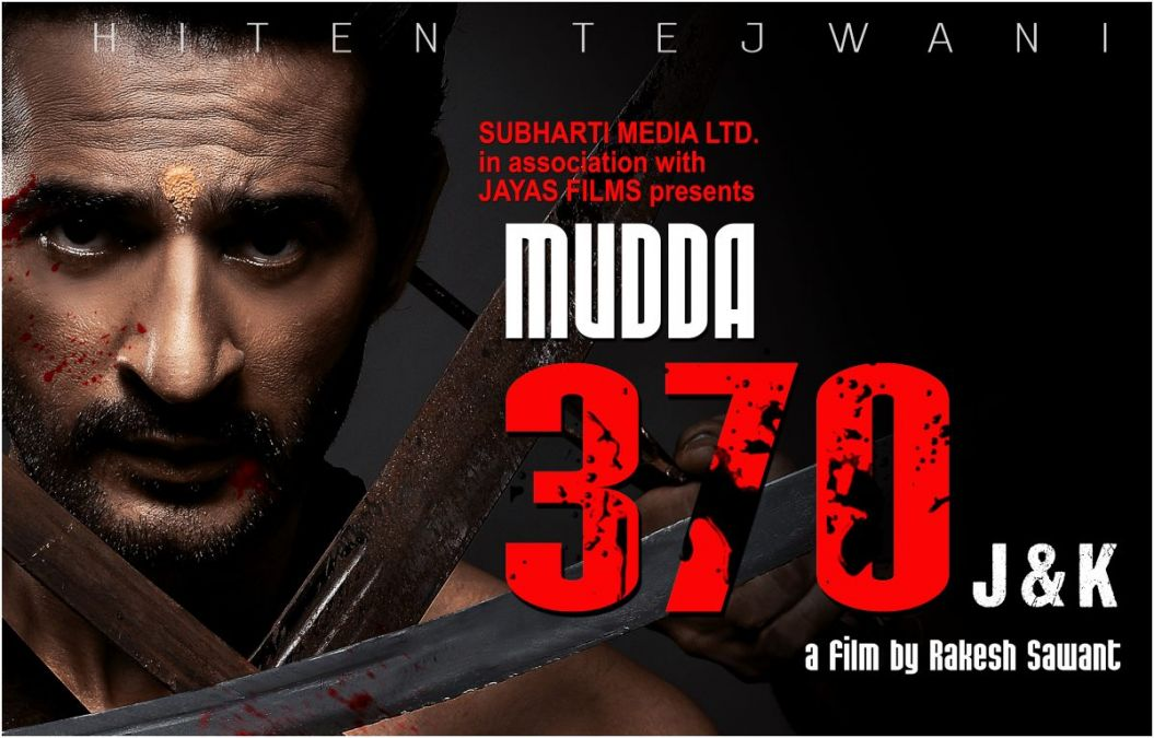 Article 370,