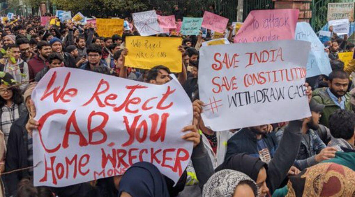 जामिया मिलिया इस्लामिया, अलीगढ़ मुस्लिम युनिवर्सिटी, स्टूडेंट इस्लामिक मूवमेंट ऑफ़ इंडिया,  CAB-NRC-AMU-Jamia-Millia-Islamia-Students-Islamic Movement of India-SIMI, Aligarh Muslim University, Citizenship Amendment Act (CAA)