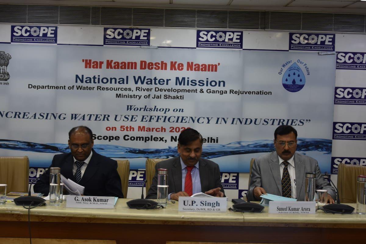हर काम देश के नाम पहल की श्रृंखला में उद्योगों में जल उपयोग क्षमता में वृद्धि कार्यशाला आयोजित