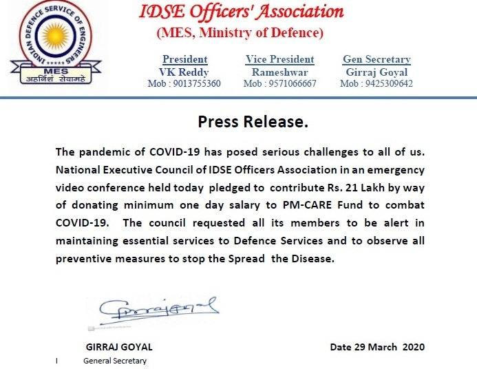 IDSE Officers Association donate twenty one lakh rupees to pm care fund for covid-19, CoronaVirus