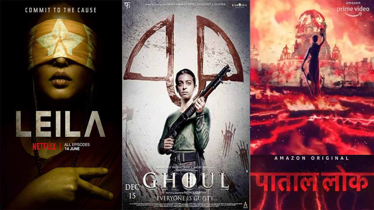 राष्ट्रवाद, अनुष्का शर्मा, विराट कोहली, Sacred Games, paatal-lok-ghoul-leila-type-web-series-playing-with-country-and-religious-sentiments-of-people, censorship, Netflix, The Internet and Mobile Association of India (IAMAI), Bollywood Movies, Anushka Sharma,  Amazon Prime,