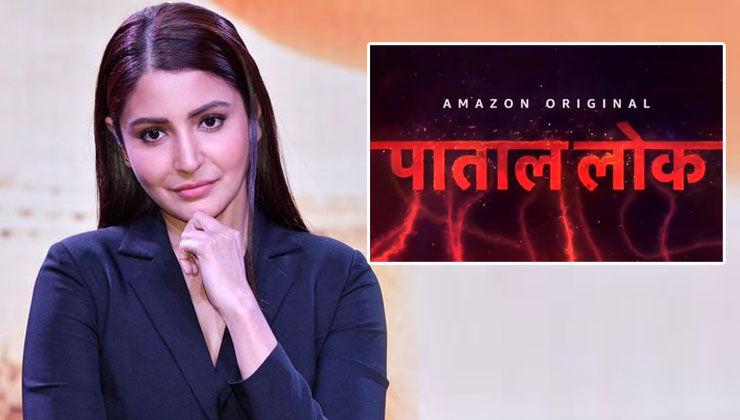9 एपिसोड वाली इस वेब सिरीज़ में हर अपराधी, हर गलत व्यक्ति को भटका हुआ मासूम नौजवान दिखाया गया है जो कि हिंदुओं द्वारा उत्पीड़न के कारण गलत राह पर चल दिया है।