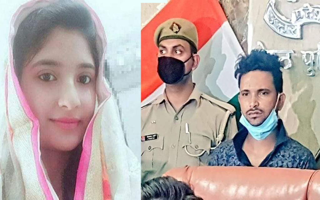 पंजाब, लुधियाना, Muslim-shokib -fraudulently trapped a hindu girl-from-ludhiana after-revelations-killed-her-in-meerut