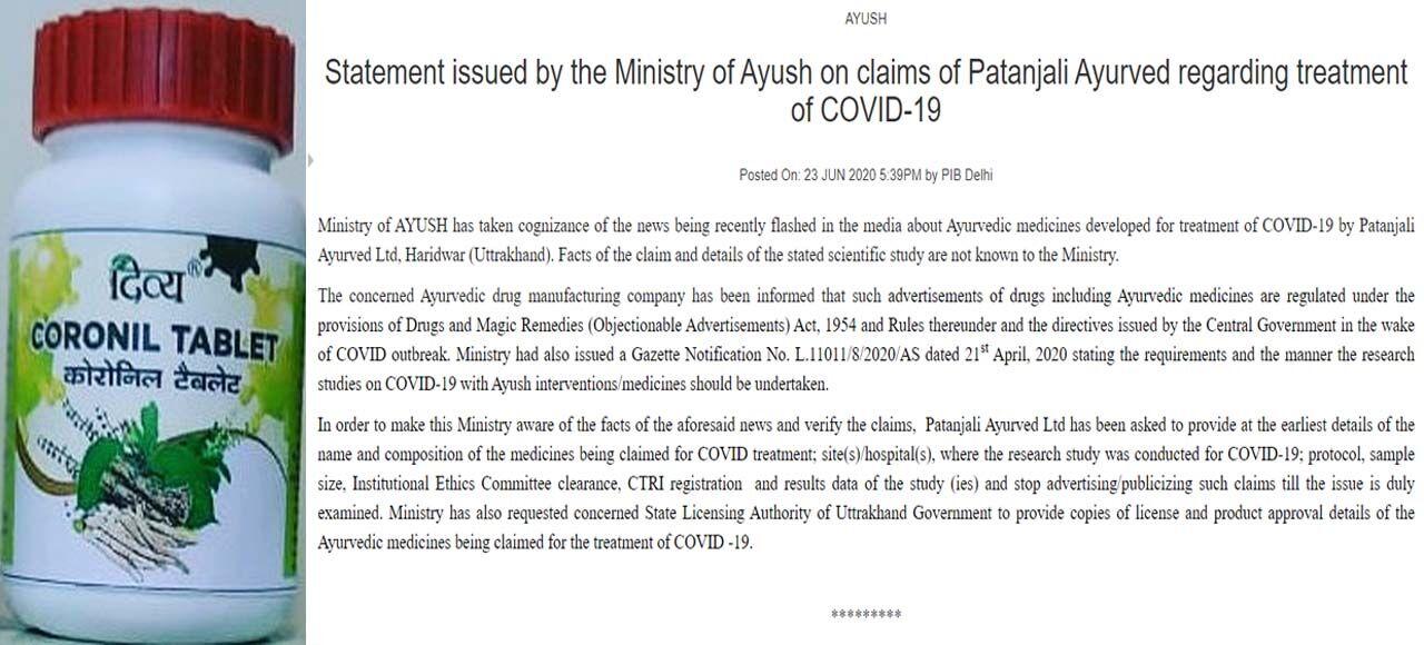 रामदेव की Covid-19 उपचार दवा Coronil को लगा ग्रहण, आयुष मंत्रालय ने बिक्री व प्रचार पर लगाई रोक