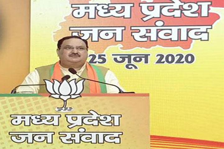 BJP का कांग्रेस पर सनसनीखेज आरोप! राजीव गांधी फाउंडेशन ने चीन से 3 लाख अमरीकी डालर प्राप्त किए