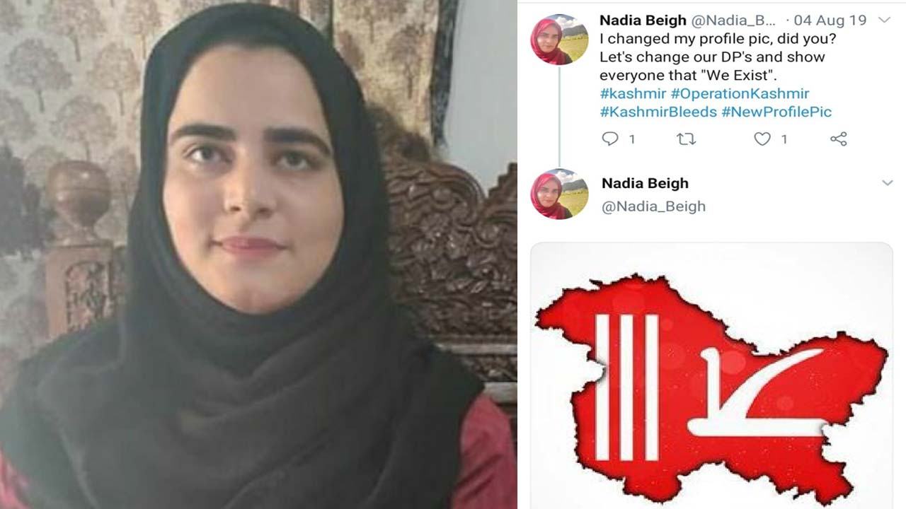 How Nadia Baigh will work as IAS with her anti national mindset ? Will UPSC answer the country ?