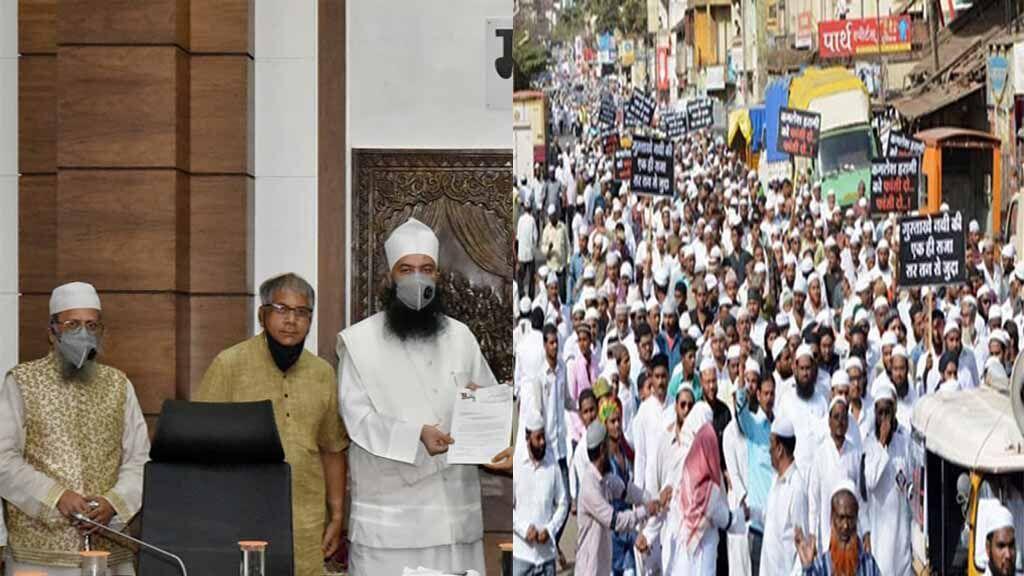 महाराष्ट्र : पैगंबर के अपमान पर दंडित करने के लिए मुस्लिम समूहों की पैगंबर मोहम्मद बिल मांग