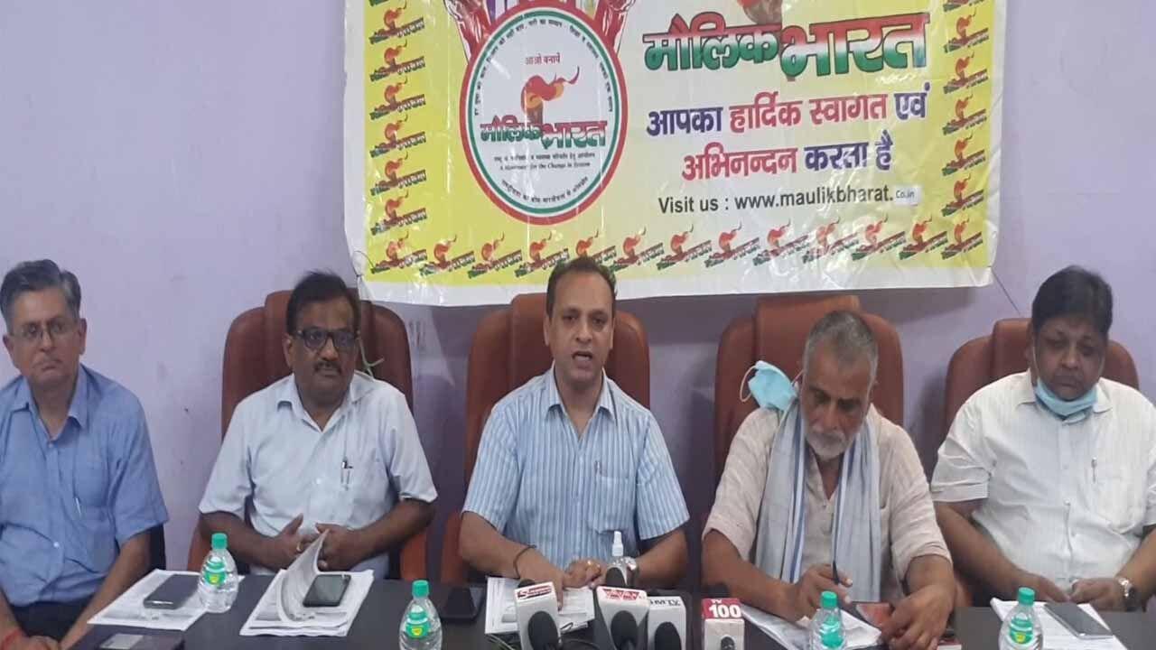 संस्था के राष्ट्रीय अध्यक्ष, मौलिक भारत अनुज अग्रवाल ने बताया कि मौलिक भारत ने उत्तर प्रदेश के मुख्यमंत्री योगी आदित्यनाथ को एक विस्तृत शिकायत पत्र भेजा है