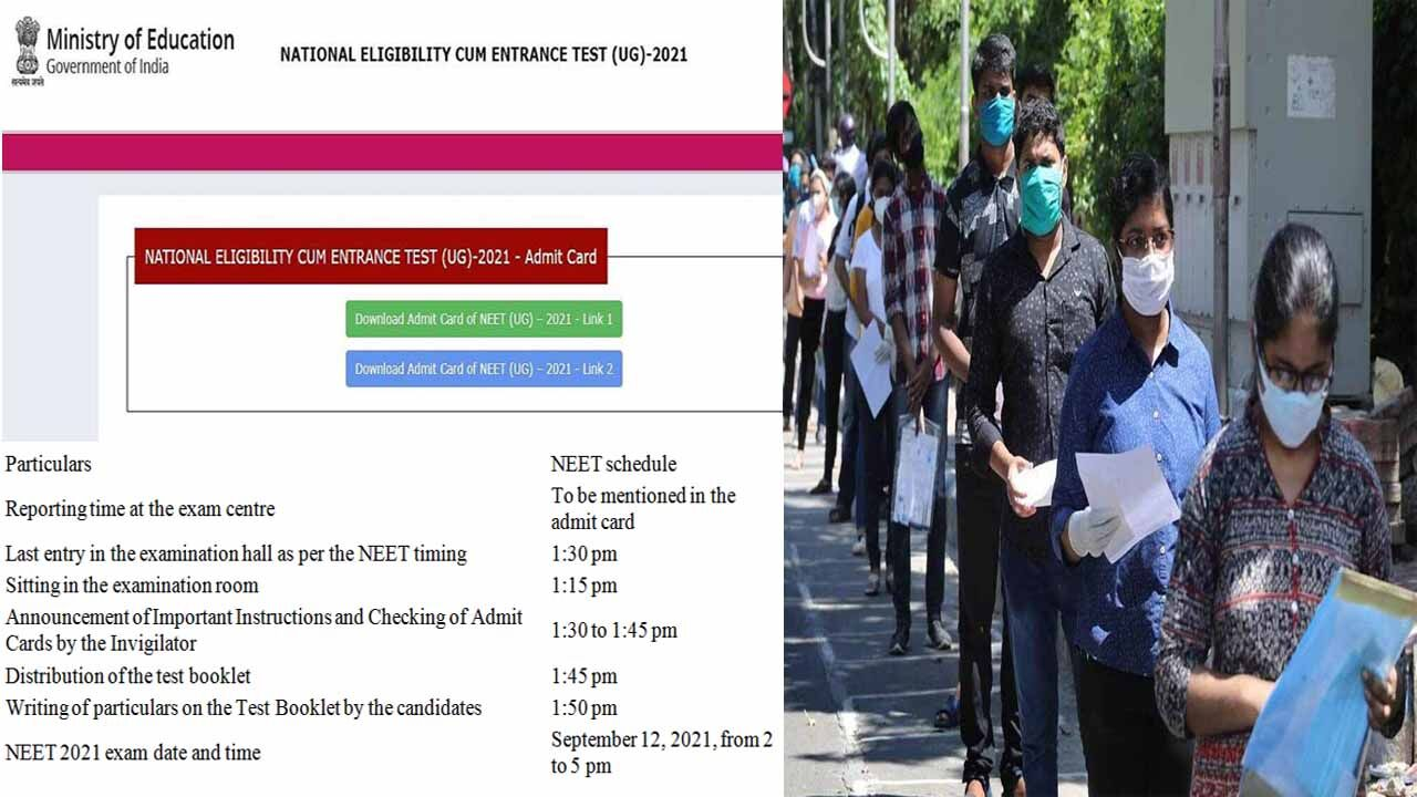 National Testing Agency Released Neet UG 2021 | Admit Card Download Link Here